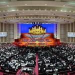 Conferencia General 2015