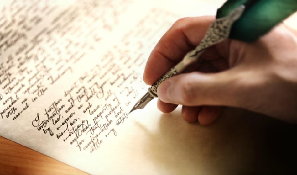 Mira las firmas de los profetas