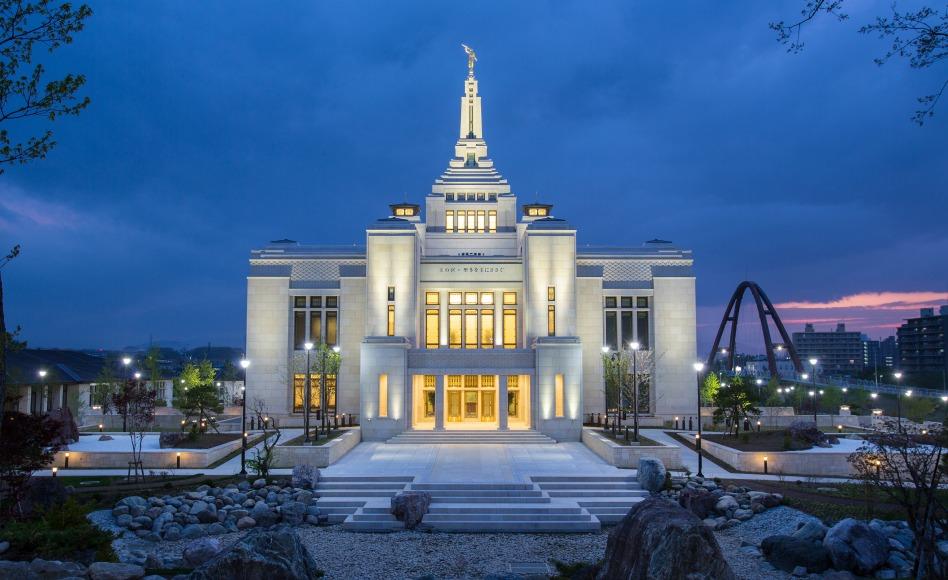 Templos mormones japón