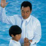 El bautismo de los mormones