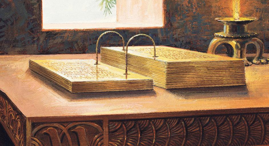 ¿Existen otros antiguos registros parecidos al Libro de Mormón?