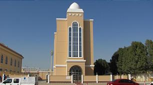Capilla en Abu Dabhi, Emiratos Árabes Unidos
