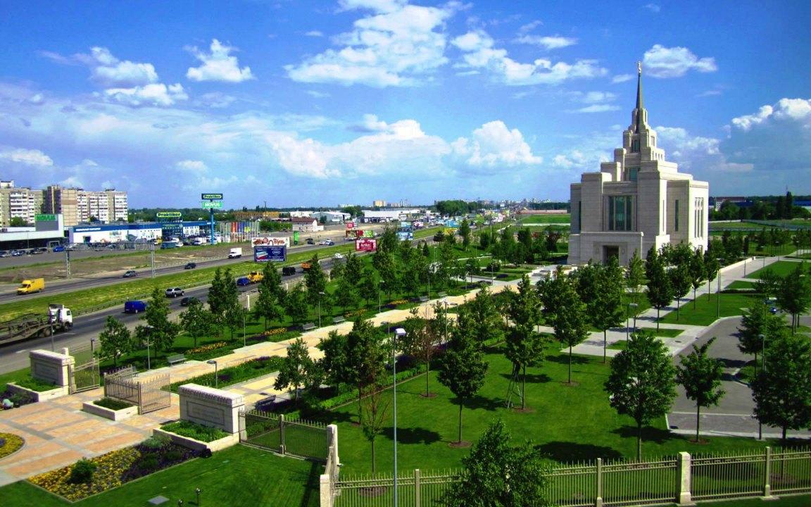 templo de kiev Ucrania