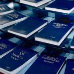 evidencia del Libro de Mormón