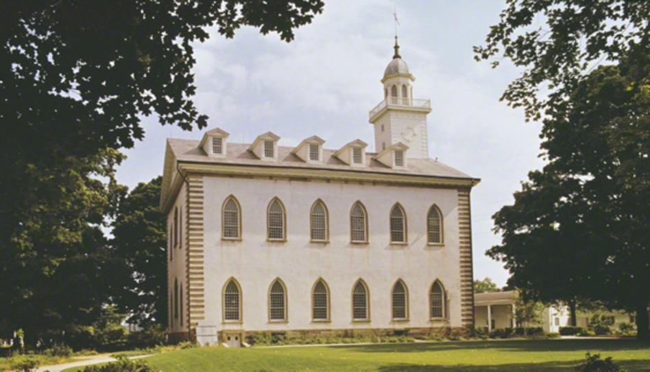 ¿Qué sabemos sobre la primera investidura en el Templo de Kirtland? Y ¿Cómo cambió la investidura con el tiempo?