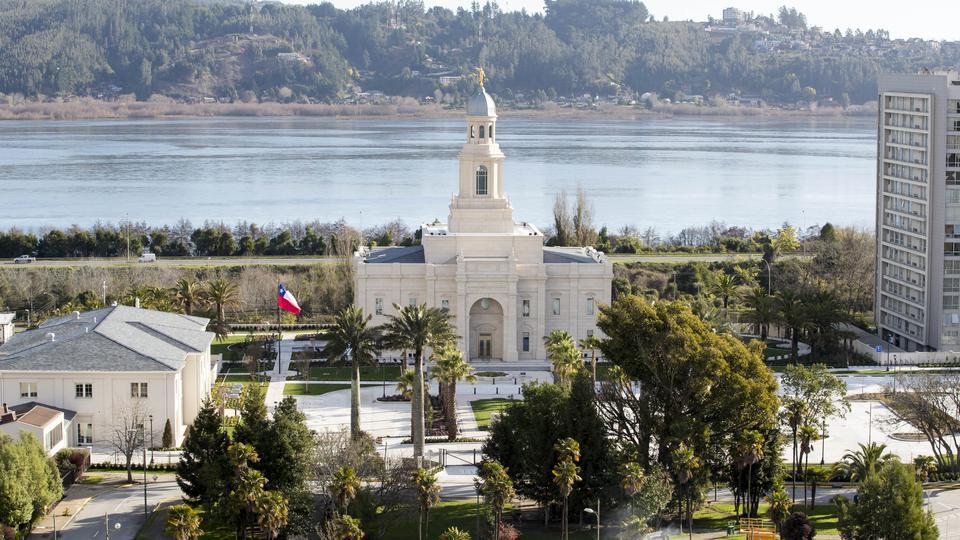 interior del hermoso Templo de Concepción