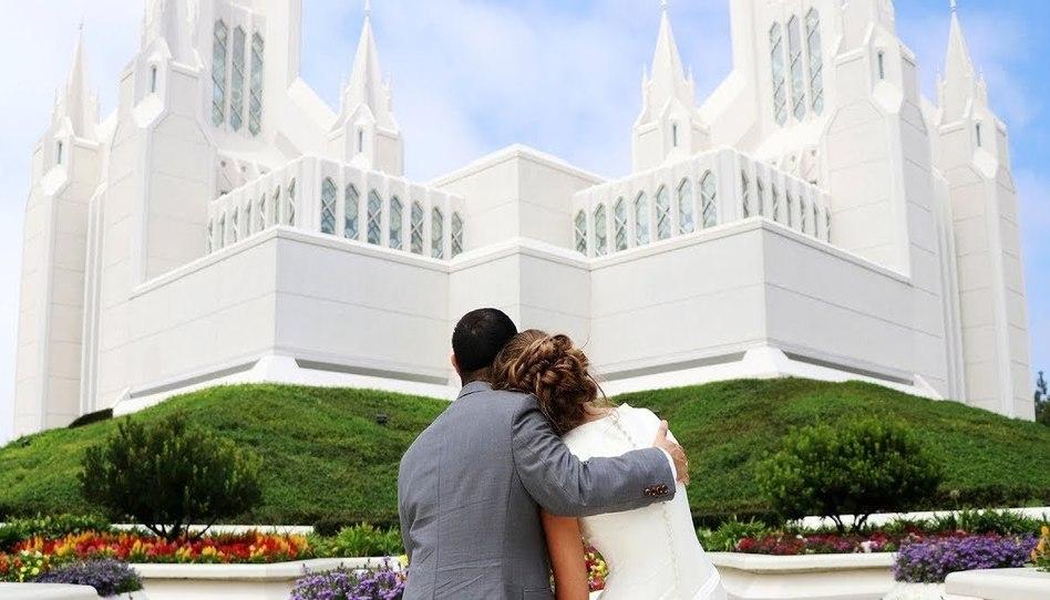 Lo que necesitas saber sobre el cambio en la política para un sellamiento en el templo