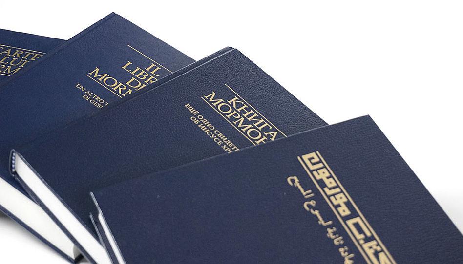 Cómo 2 ateos se unieron a la Iglesia y ayudaron en la traducción milagrosa del Libro de Mormón al ucraniano