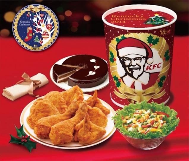 tradición navideña