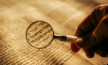 """Evidencia que valida la autenticidad del Libro de Mormón, Parte 1: Los condicionales """"Si"""" e """"Y"""""""