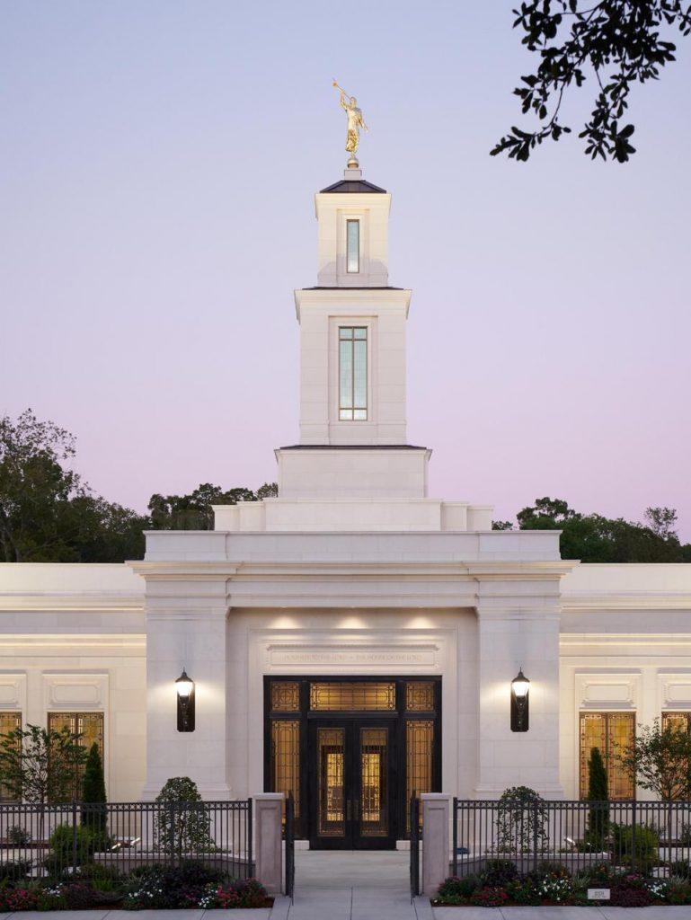 El Templo de Baton Rouge Louisiana