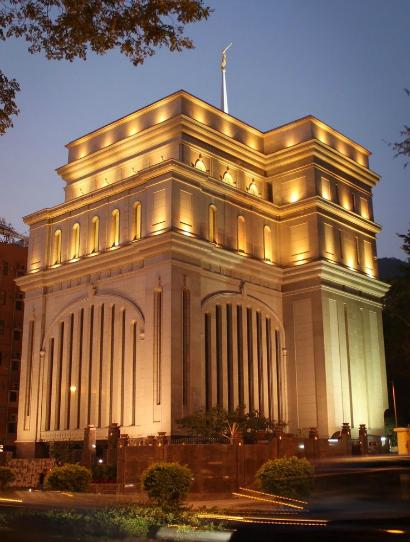 Templo de Hong Kong