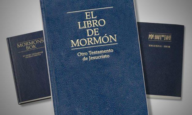 El Libro de Mormón y los estudios de ADN