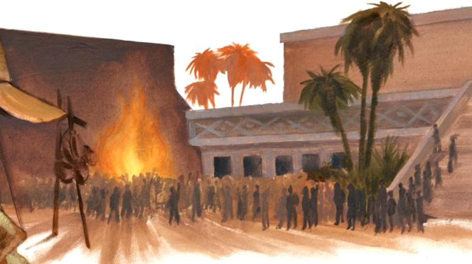 Libro de mormon y enemigo