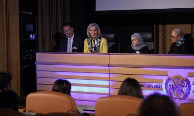 El impactante mensaje de la presidenta de la Primaria en la ONU