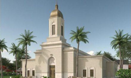 Este será el diseño del Templo de Cobán, Guatemala