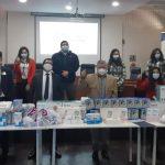 donación para atención médica en Chile