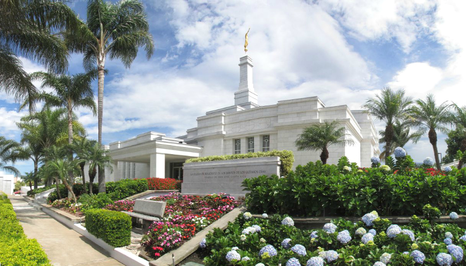 Templo de Costa Rica