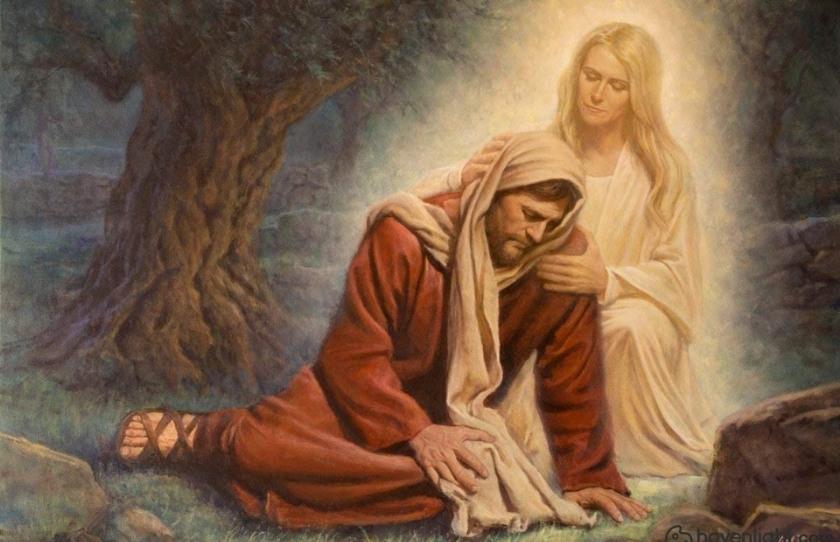 madre celestial