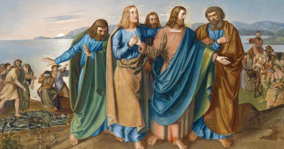 hermanos de jesús